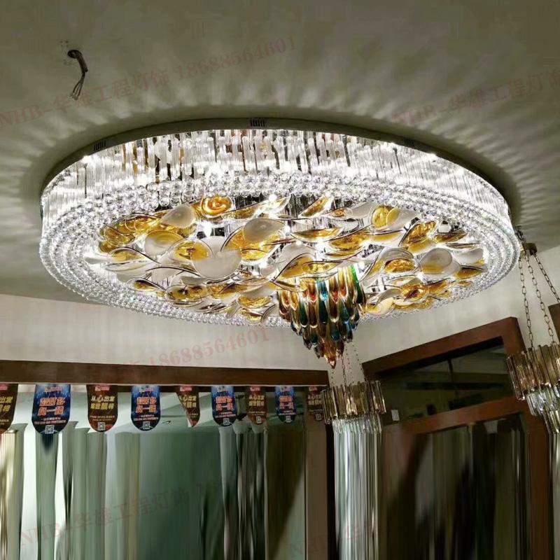 琉璃荷叶碟水晶灯