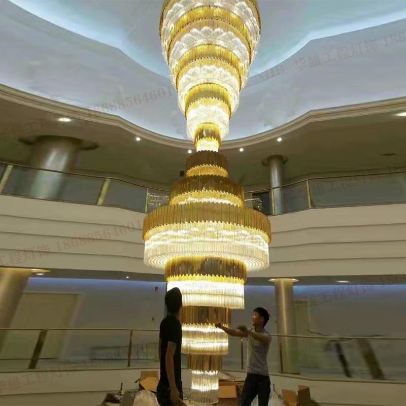 金色后现代吊灯